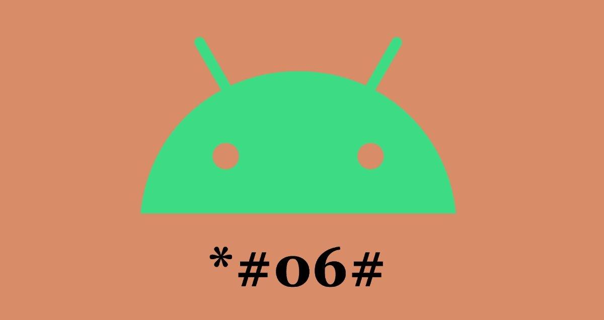 Android गुप्त कोड